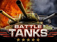 Battle Tanks от Evoplay – азартный автомат казино